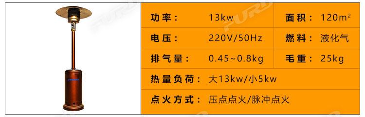 福瑞得100KW暖风机_35.jpg