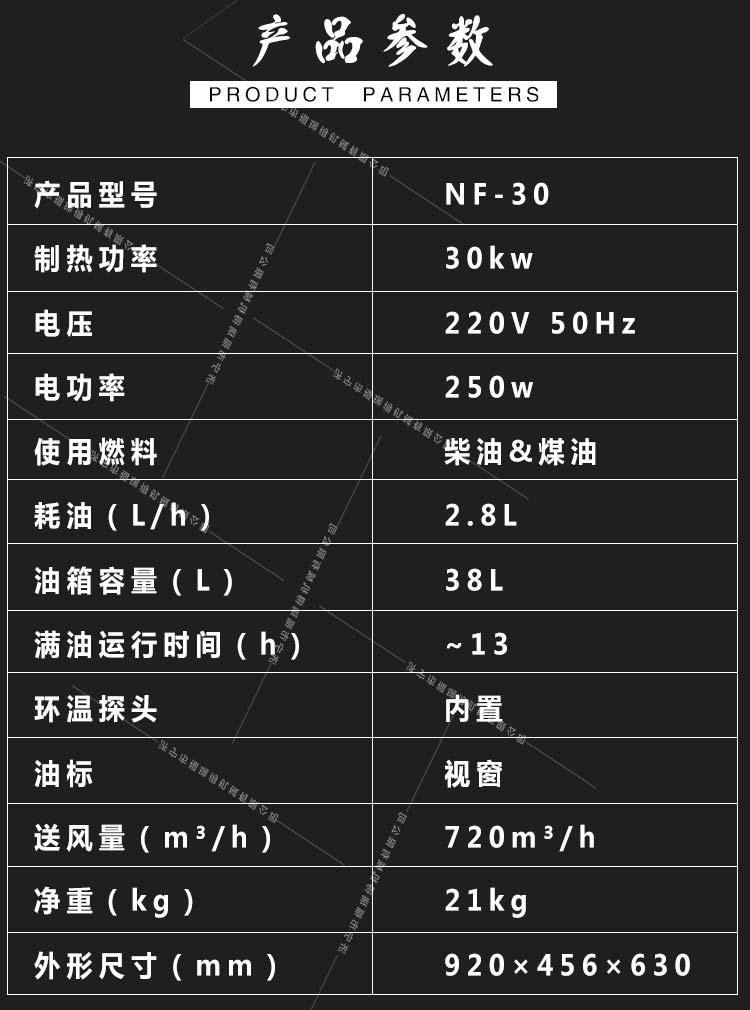 30KW_09.jpg