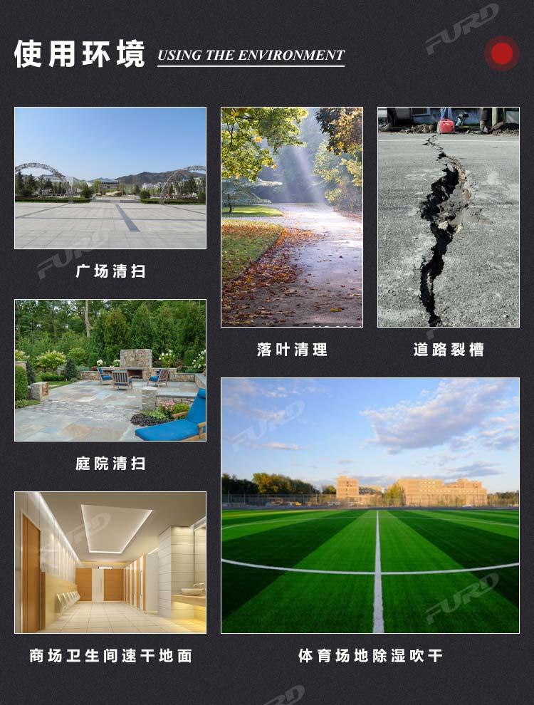 路面养护2_02 (3).jpg