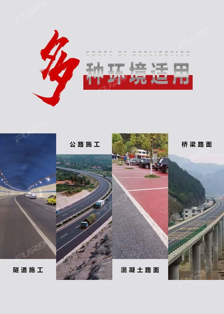 路面养护2_03.jpg